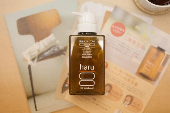 haru黒髪スカルプシャンプーの最安値