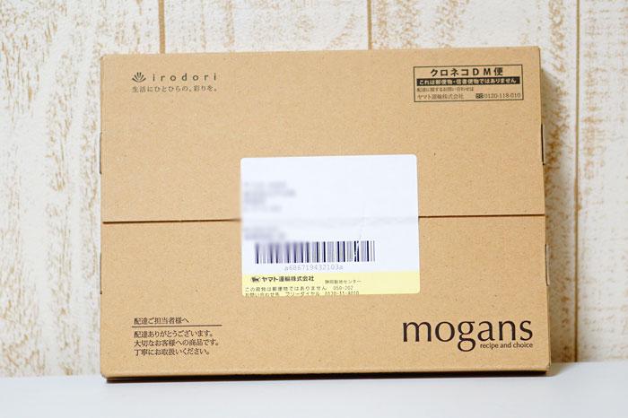 モーガンズシャンプー(mogans)のレビュー