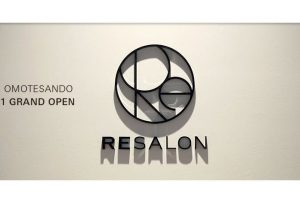 RESALONの予約が2000件以上殺到で5年待だが早く予約を取る方法もあり!